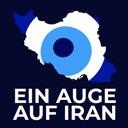 """Olmo Gölz spricht im Podcast """"Ein Auge auf Iran"""""""