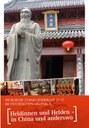 Plakat China-Gespräche 2017