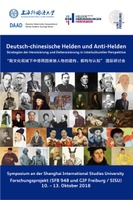 "Symposium | ""German-Chinese Heroes and Antiheroes"" at the Shanghai International Studies University (SISU)"